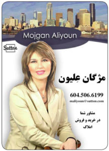 Mojgan-Aliyoun-vancouver