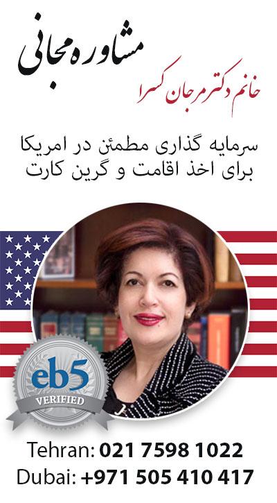 iranian lawyer dubai