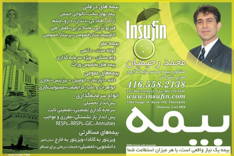 insufin-MoeRahimain
